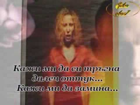 Stakka Bo & Titiyo We Vie G Prevod