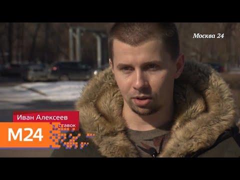 """""""Специальный репортаж"""": """"коэффициент провала"""" - Москва 24"""