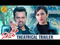 Winner Telugu Official trailer watch and Downlaod