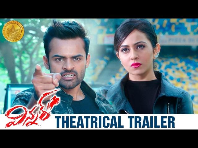 Winner Theatrical Trailer | Sai Dharam Tej | Rakul Preet | Thaman | Jagapathi Babu | #WinnerTrailer