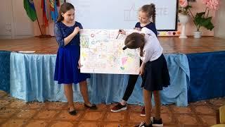 Баттл «Моя Тюменская область: строим будущее»