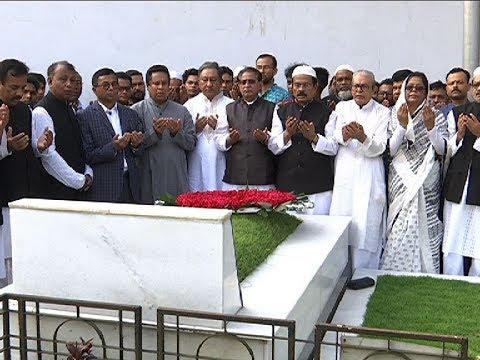 Download জিল্লুর রহমানের মৃত্যুবার্ষিকীতে আ.লীগের শ্রদ্ধা | Zillur Rahman | Somoy TV