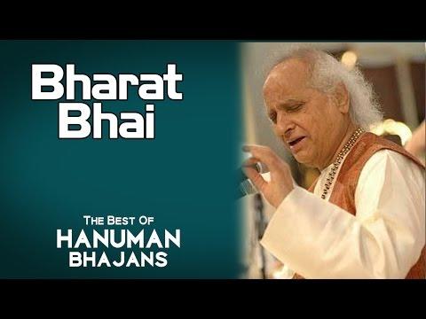Bharat Bhai | Pandit Jasraj | ( Album: The Best Of Hanuman Bhajans )