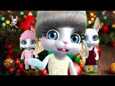 Zoobe Зайка Новый год, Новый год!!!! (красивая песня-поздравление С Новым Годом) - Познавательные и прикольные видеоролики