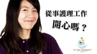 明愛陳震夏宿舍 - 啟航天使Tiffany