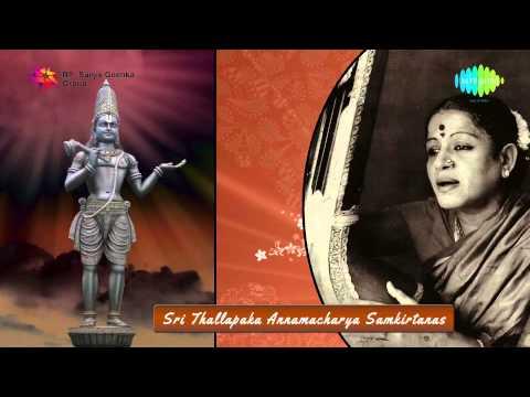 Cheri Yasodaku Sisuvu by MS Subbulakshmi