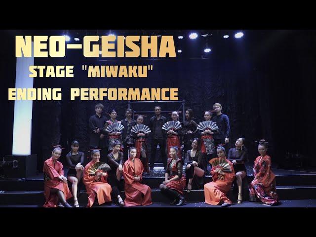 NEO-Geisha stage