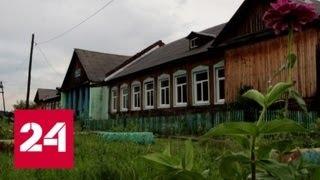 В Приангарье начали восстанавливать затопленные школы - Россия 24