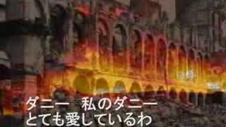 ジェイド・イン(Jade Yin)『ダニー・ボーイ』日本語字幕版