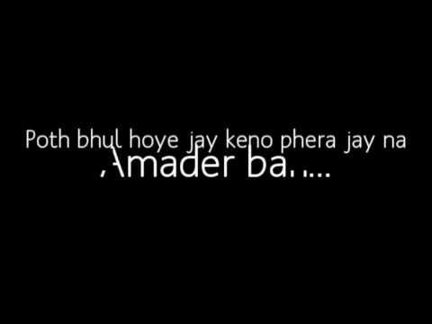 Zulfiqar ~ Ghawrbaari~ Anupam Roy