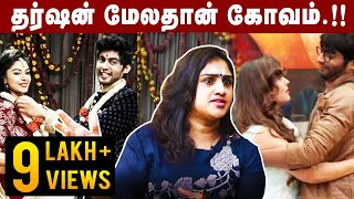 Wow! This is what Problem said .. !!! | Tharshan and Sanam Shetty about Vanitha
