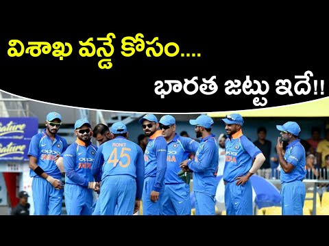 India vs Westindies 2nd Odi Match Preview   Oneindia Telugu