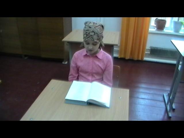 Изображение предпросмотра прочтения – СофияЛобанова читает произведение «Казачья колыбельная песня» М.Ю.Лермонтова