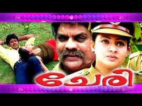 Malayalam Full Movie - Cheri - Full Length Malayalam Movie [HD]