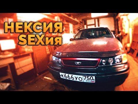 Самый неудачный тазовлог / Daewoo Nexia / Новые номера