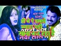 Shadi Bhail Naya Saal Me   Bhojpuri Party Song