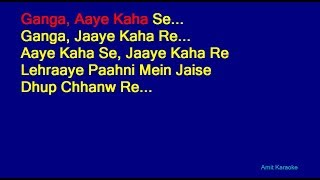 Ganga Aaye Kaha Se - Hemant Kumar Hindi Full Karaoke with Lyrics