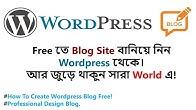 Help Bangla - YouTube