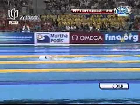 世游赛男子1500米自由泳决赛实录 孙杨破封尘10年世界纪录夺冠.flv