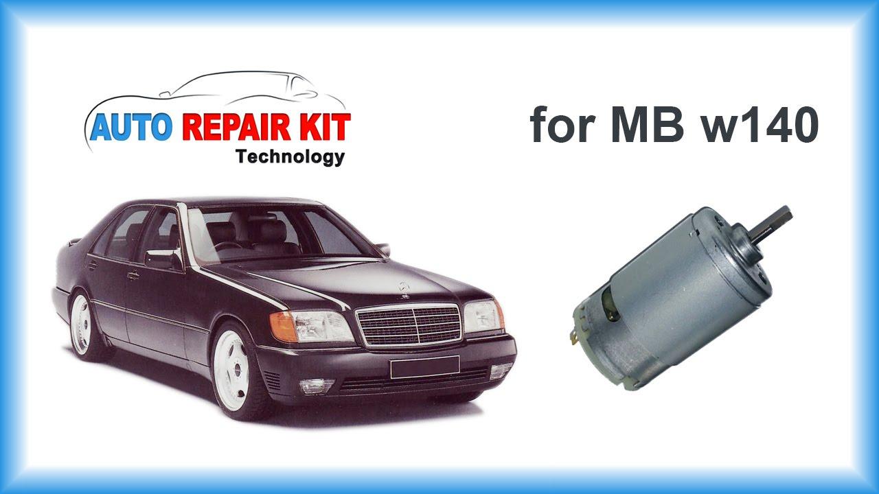 Ремонт вакуумного насоса Mercedes W140 / Замена моторчика в ЦЗ Mercedes W140