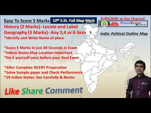 Full Map Work Solutions    Class 10 Social Science (sst) – History and Geography   Part 1    MG Sir