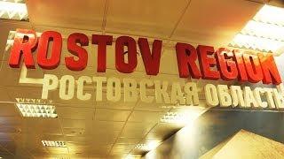 Выставка о России -раздел Ростовская область -Олимпийский Парк - Отдых в Адлере -HD.