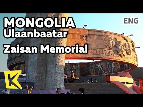 【K】Mongolia Travel-Ulaanbaatar[몽골 여행-울란바토르]관광 필수 코스 자이승 전망대/Zaisan Memorial/Observatory/Ovoo