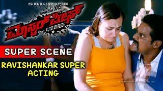 Yash Movies | Ravishankar As Don Kannada Super Scenes | Masterpiece Kannada Movie