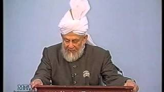 Friday Sermon 16 January 1998