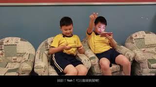 Publication Date: 2018-09-20 | Video Title: 「明辨真假 網騙不怕」宣傳短片創作比賽 小學組優異奬 - 亂