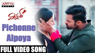 Pichonne Aipoya Full Video Song || Winner Video Songs || Sai Dharam Tej, Rakul Preet|| Thaman SS