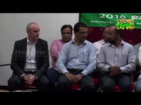Chaliyar Doha to observe environment day