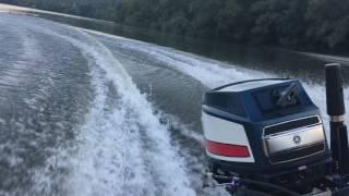 Yamaha 25 Hp outboard River Danube
