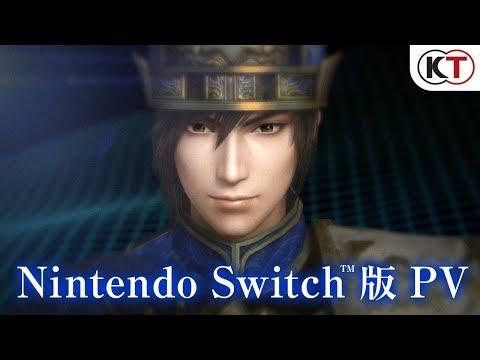 Nintendo Switch版PV『真・三國無双7 Empires』