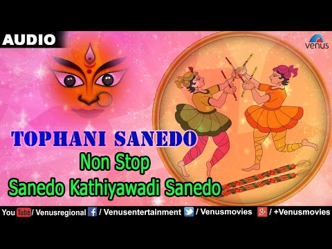 Tophani Sanedo : Non Stop - Sanedo Kathiyawadi Sanedo | Gujarati Garba Songs