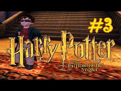 Травка в Хогвартсе - Прохождение Гарри Поттер и философский камень