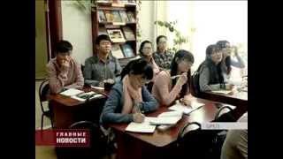 Студентам из Китая рассказали о Фете