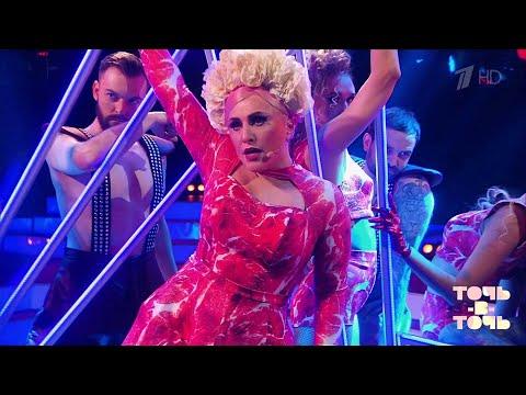 Анастасия Спиридонова. Lady Gaga - \