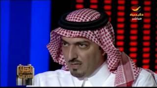 الأمير سعود بن عبدالله: يتحدث عن رأيه في برامج المسابقات الشعرية