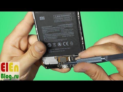 Не работает USB. Заменить гнездо или пропаять?