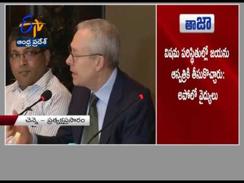 Jaya was suffering from infection that led to organ failure   Apollo doctors  briefing on treatment