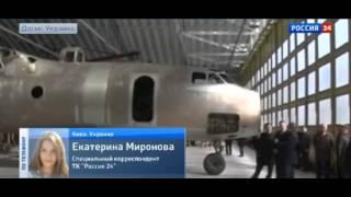 Україна втратила п'ять індійських літаків АН-32!