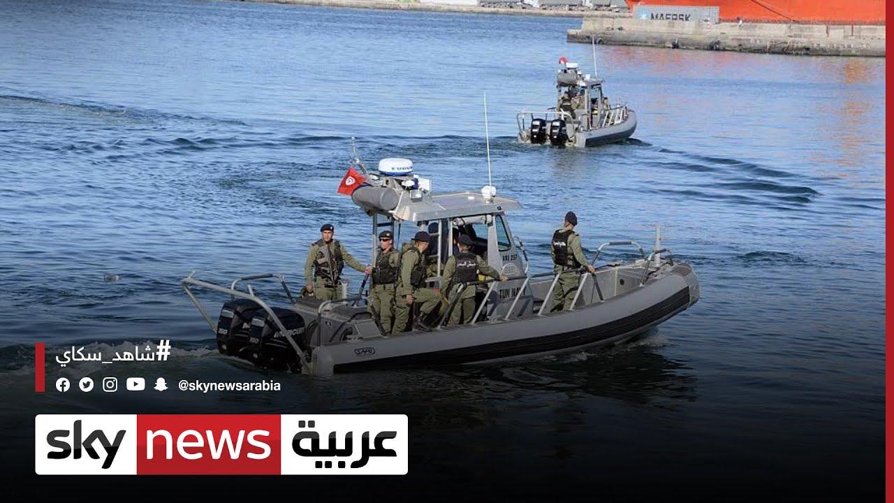 تونس.. مصرع 41 مهاجرا إثر غرق مركبهم بالقرب من الساحل الشرقي  - نشر قبل 22 دقيقة