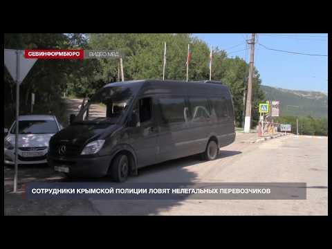 За три недели в Крыму пресекли более 450 случаев нелегальной перевозки пассажиров