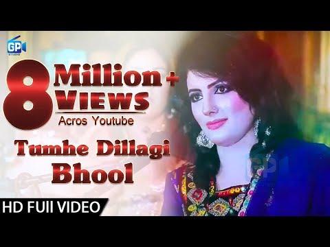 Nazia Iqbal - Urdu New Song 2016 Song Full...
