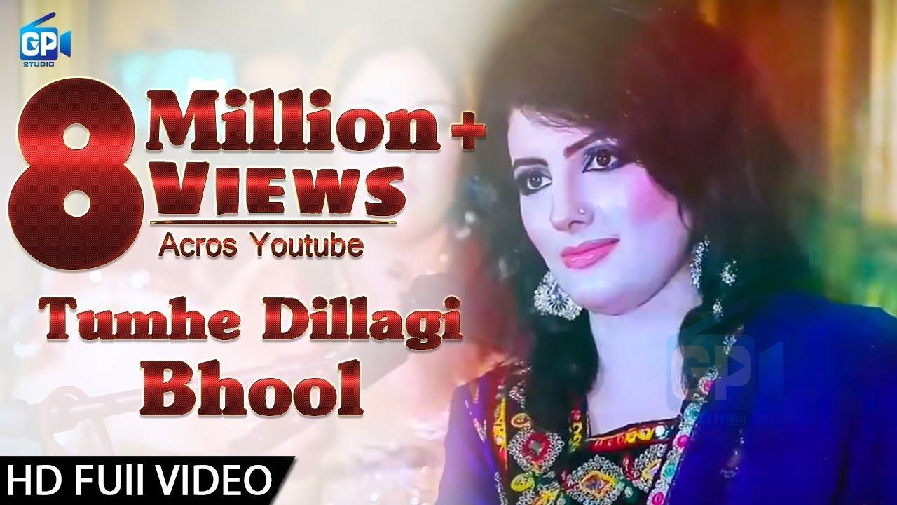 Urdu New Song 2016 Song Full Tume Dil Lagii