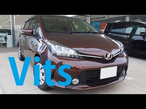 トヨタ 新型ヴィッツ(2014) 試乗レポート