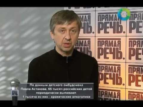 Российские реформы в цифрах и фактах