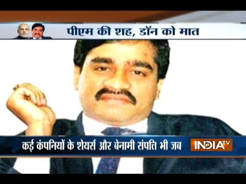 Dawood Ibrahim's Property Worth Rs 15000 crores Seized in UAE