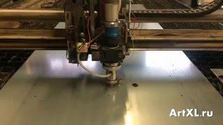 Лазерная резка металла(Лазерная резка металла http://www.artxl.ru/, 2016-03-09T21:37:29.000Z)